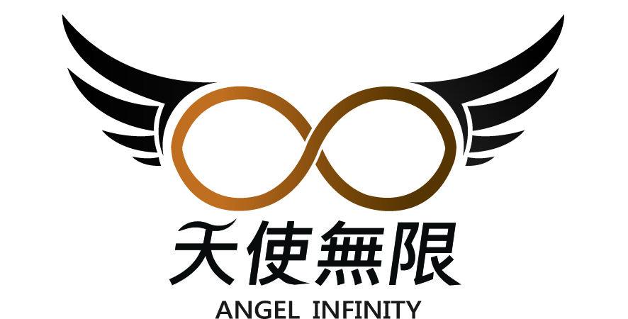 天使無限LOGO原檔-01